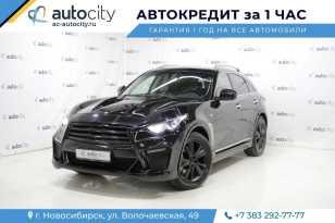 Новосибирск FX37 2012
