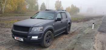 Челябинск Explorer 2007