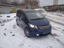 Новосибирск Freed 2008