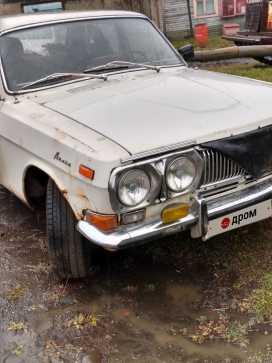 Советская Гавань 24 Волга 1984