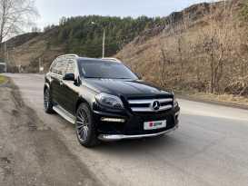 Красноярск GL-Class 2015