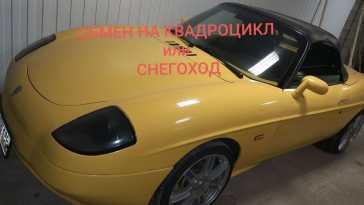 Иркутск Barchetta 1997