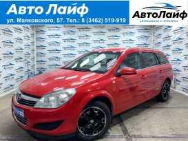 Сургут Astra 2007