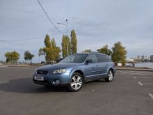 Воронеж Outback 2004