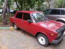 Пушкино 2107 2007
