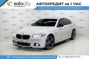 Новосибирск BMW 5-Series 2011
