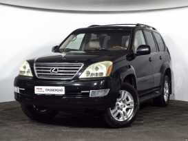 Москва GX470 2004