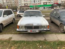 Красноярск 3102 Волга 1994