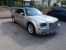 Симферополь 300C 2006