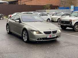 Новокузнецк BMW 6-Series 2003
