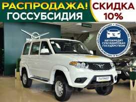 Новосибирск Патриот 2020