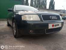 Липецк A6 2003