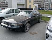 Екатеринбург Maxima 1993