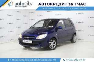 Новосибирск Hyundai Getz 2007