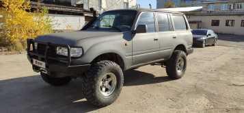 Воронеж Land Cruiser 1997