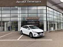 Пятигорск Solaris 2020