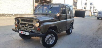 Барнаул 469 1978