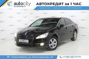 Новосибирск Peugeot 508 2012