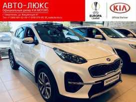 Севастополь Kia Sportage 2020