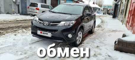Комсомольск-на-Амуре Toyota RAV4 2013