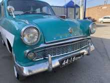 Омск 423 1960