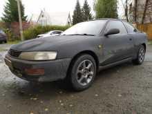 Кольцово Corolla Levin 1991