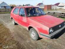 Барнаул Golf 1985
