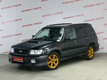 Москва Forester 1997