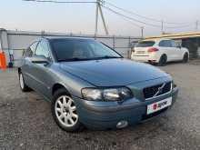 Краснодар S60 2001