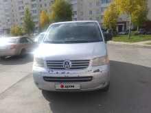 Новосибирск Transporter 2004