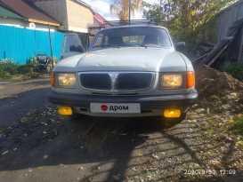 Новосибирск 3110 Волга 1997