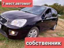 Краснодар Carens 2011
