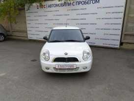 Альметьевск Smily 2012