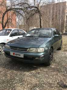 Екатеринбург Corona 1994
