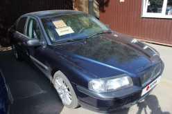 Воронеж S80 2000
