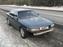 Екатеринбург Chaser 1994