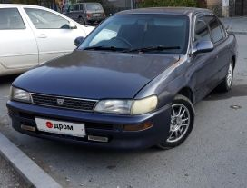 Екатеринбург Corolla 1994