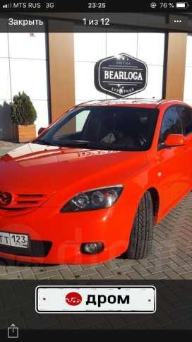 Кропоткин Mazda3 2003
