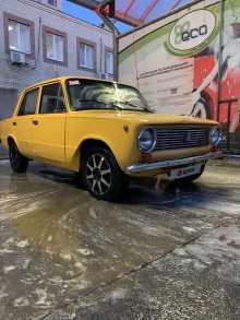 Нижний Новгород 2101 1986