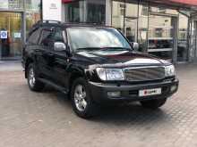 Москва Land Cruiser 2001