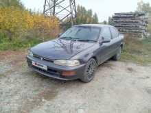 Челябинск Sprinter 1992