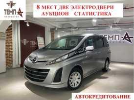 Владивосток Biante 2016