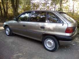 Оренбург Astra 1996