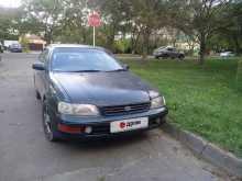 Анапа Corona 1995