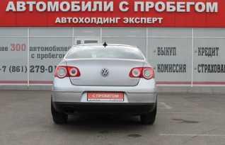 Краснодар Passat 2008