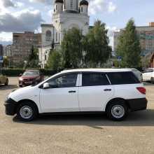 Москва AD 2015