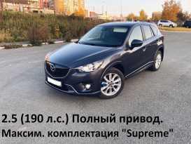 Екатеринбург CX-5 2014