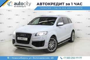Новосибирск Q7 2009