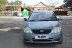 Кущевская Corolla Fielder