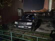 Зеленоград Land Cruiser 1999